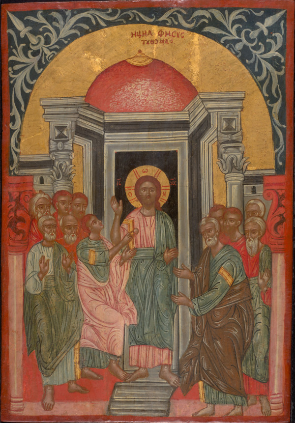 9319 Icon depicting Apostle Thomas