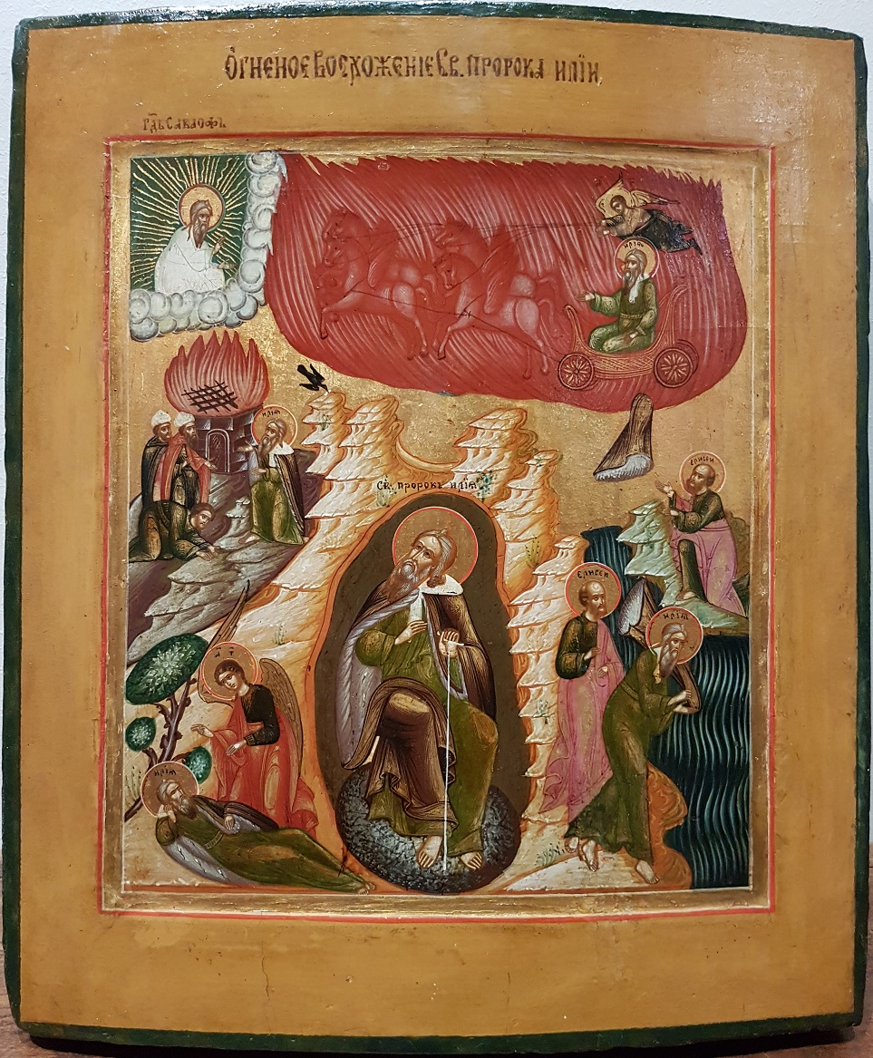 Russian wooden icon: the Life of the Prophet Elijah