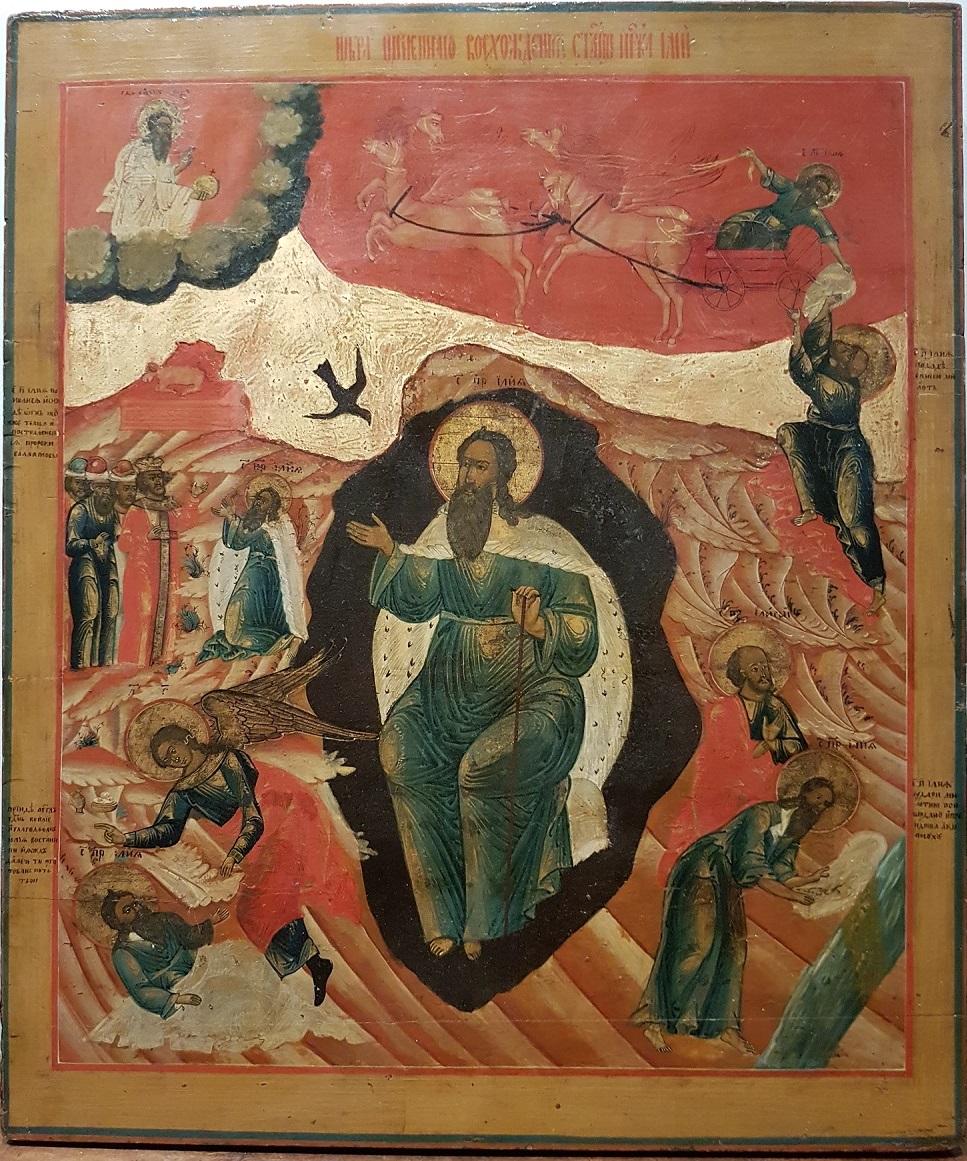 Russian wooden icon: The Prophet Elijah, Old Believers work 19th century, 60 x 48 cm
