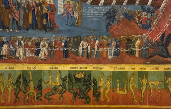 Detail-2-from-HVB-7312-Majestic-Last-Judgement-Icon