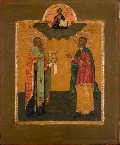 HVB4386 - Saint Blaise and Saint Flor