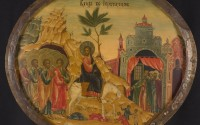IMG_5120 Russian icon Palm Sunday