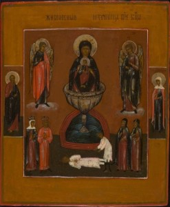 MG9351 Russian icon depicting the Life Giving Source