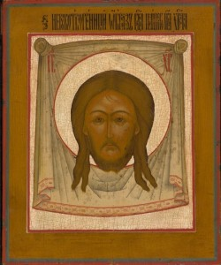 MG9361_Russian very classical icon depicting the Holy Mandulion