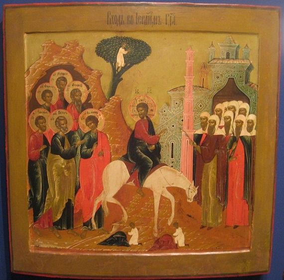 Russian Icon Depicting The Entry In Jerusalem On Palm Sunday