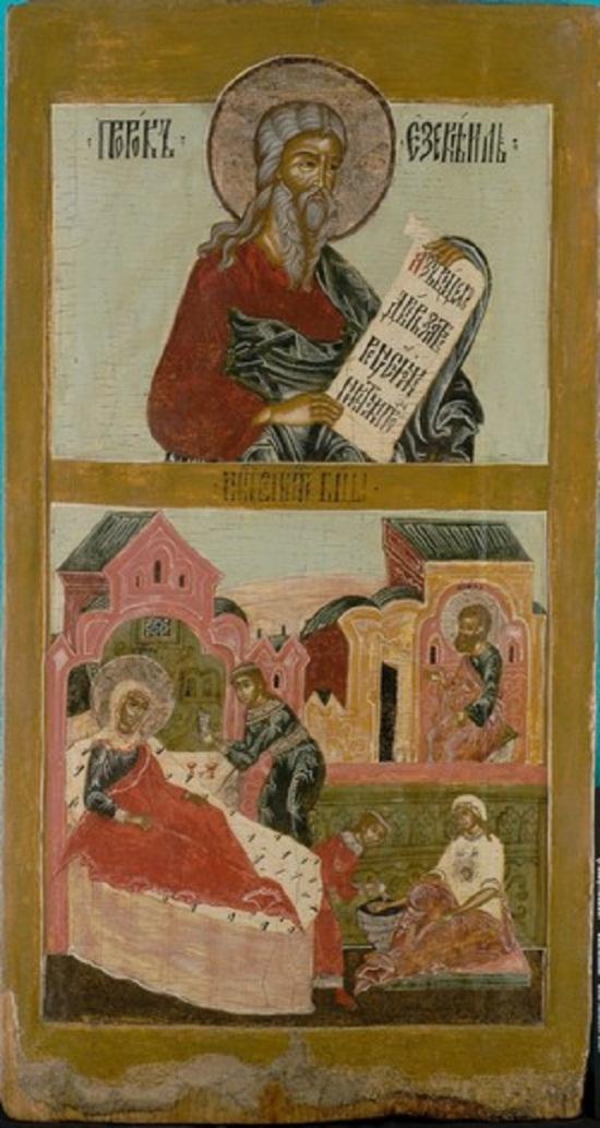 HVB_7333 The Prophet Ezechiel