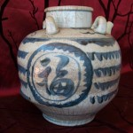 No 50 Zhangzhou water container, early 17th century, high 29 cm.