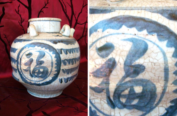 No 50 – Chinese Zhangzhou Water Container Early 17th Century