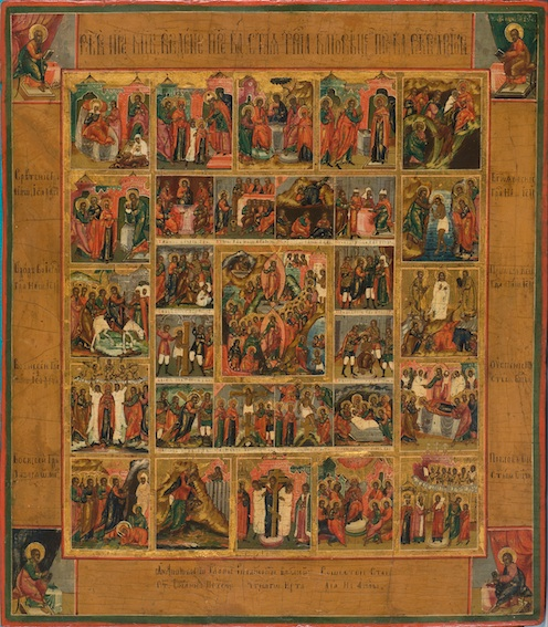 HVB4353 Russian Feast Day Icon