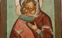 No 9330 Russian icon - Mother of God of Vladimir 2nd half 18th century