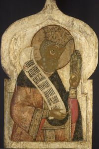 030 Russian Icon - King David - SOLD